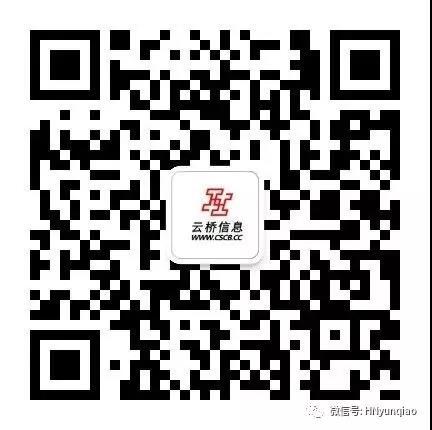 微信图片_20171025105904.jpg